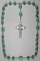 Image of Rosary A4SH11